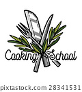 Color vintage cooking school emblem 28341531