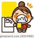 학교 Kids 양치질 여자 28354983