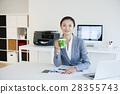 사무실 및 스마트 폰 28355743