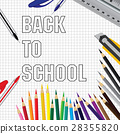 Back to school on a object tool background. 28355820