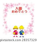 櫻花入門 28357329