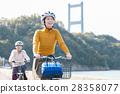 Shimanami Cycling 28358077