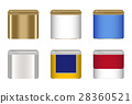set of a steel canned food box 28360521