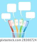 tooth brush with speach bubble 28360724