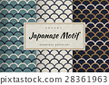 Fish scale japanase seamless patterns vector 28361963