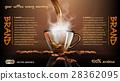coffee mockup splash 28362095