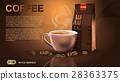 beans coffee product 28363375