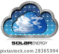 Solar Energy - Metal Cloud with Solar Panel 28365994