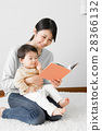 아기, 책, 이야기 28366132