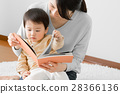 아기, 책, 이야기 28366136