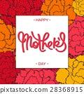 วันแม่,ยินดี,มีความสุข 28368915