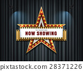 theater sign star with spot light 28371226