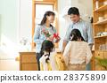 母親節 家庭 家族 28375899