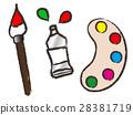 調色板 畫畫工具 繪畫工具 28381719
