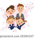 家庭 家族 家人 28384207