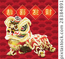 chinese lion dance with blessing 28384891