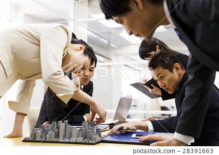 房地產會議演示文稿會議城市發展建築團隊營業所商人 28391663