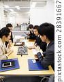 房地產會議演示文稿會議城市發展建築團隊營業所商人 28391667