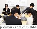房地產會議演示文稿會議城市發展建築團隊營業所商人 28391668