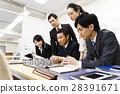 房地產會議演示文稿會議城市發展建築團隊營業所商人 28391671