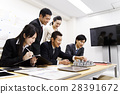 房地產會議演示文稿會議城市發展建築團隊營業所商人 28391672