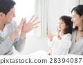 家庭 28394087