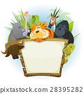 动物 动物园 木头 28395282