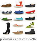 Shoes, Boots, Sneakers And Footwear Set 28395287