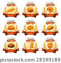 Bakery Shop Banners With Breads And Cakes 28399189