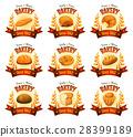 bakery, shop, banner 28399189