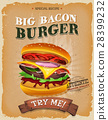 burger, bacon, poster 28399232