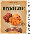 Grunge And Vintage Brioche Poster 28399237