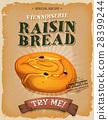 raisin, poster, vintage 28399244