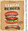 Grunge And Vintage Vegetarian Burger Poster 28399246