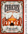 Vintage Circus Poster With Big Top 28399276