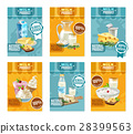 Dairy Products Banners Set 28399563
