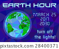 Earth Hour - global annual international event 28400371