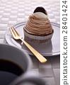 몽블랑과 커피 28401424