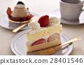 딸기 케잌과 몽블랑 28401546
