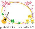 吉他 春天 春 28409321