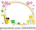 Spring live sax 28409440