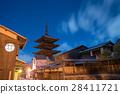 八層寶塔 法觀寺 夜景 28411721