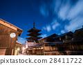 eight-story pagoda hokanji 28411722