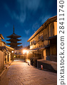 八層寶塔 法觀寺 夜景 28411740