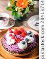 Cafe image 28413714