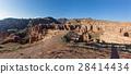 Charyn canyon in Almaty region of Kazakhstan. 28414434