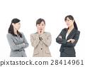 事業女性 商務女性 商界女性 28414961