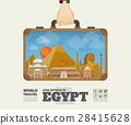 Hand carrying Egypt Landmark Global Travel. 28415628