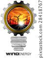 Wind Energy - Metal Bulb with Wind Turbines 28418767