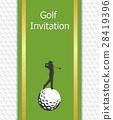 Golf invitation graphic design 28419396